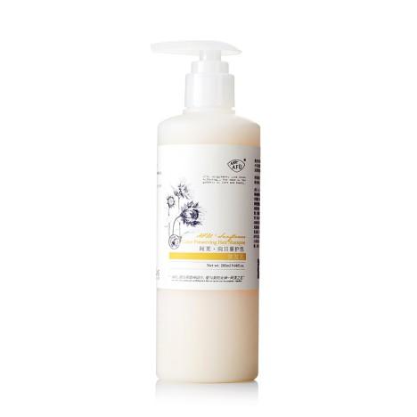 AFU阿芙向日葵护色洗发乳 强效锁色 令秀发健康亮泽