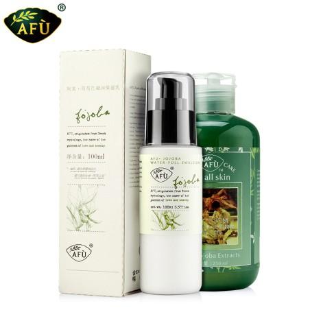 AFU阿芙化妆品套装 补水保湿 爽肤水乳液夏季补水正品