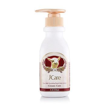 美丽俏佳人推荐静佳JCare澳洲山羊奶身体乳液250ml 保湿滋润美白