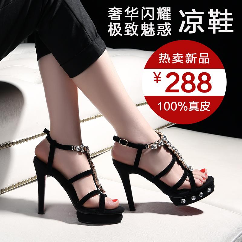 夏季新款真皮高跟凉鞋女防水台露趾凉鞋镂空性感黑色水钻细跟凉鞋